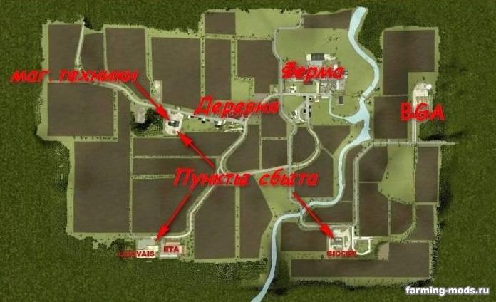 Сборник Модов Farming Simulator 2013