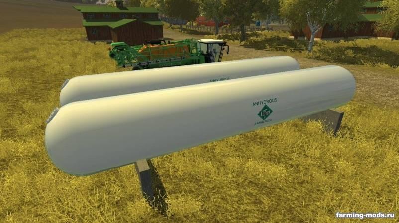 Скачать моды Карты для Farming Simulator 2013