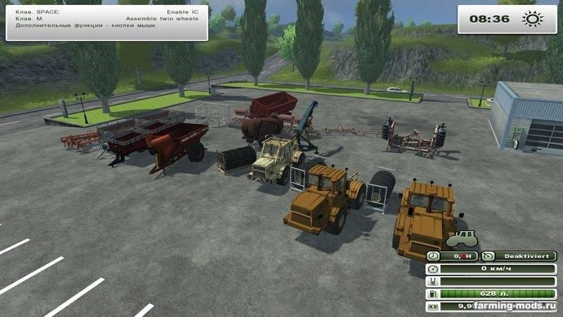 скачать мод для farming simulator 2013 на пак русской техники