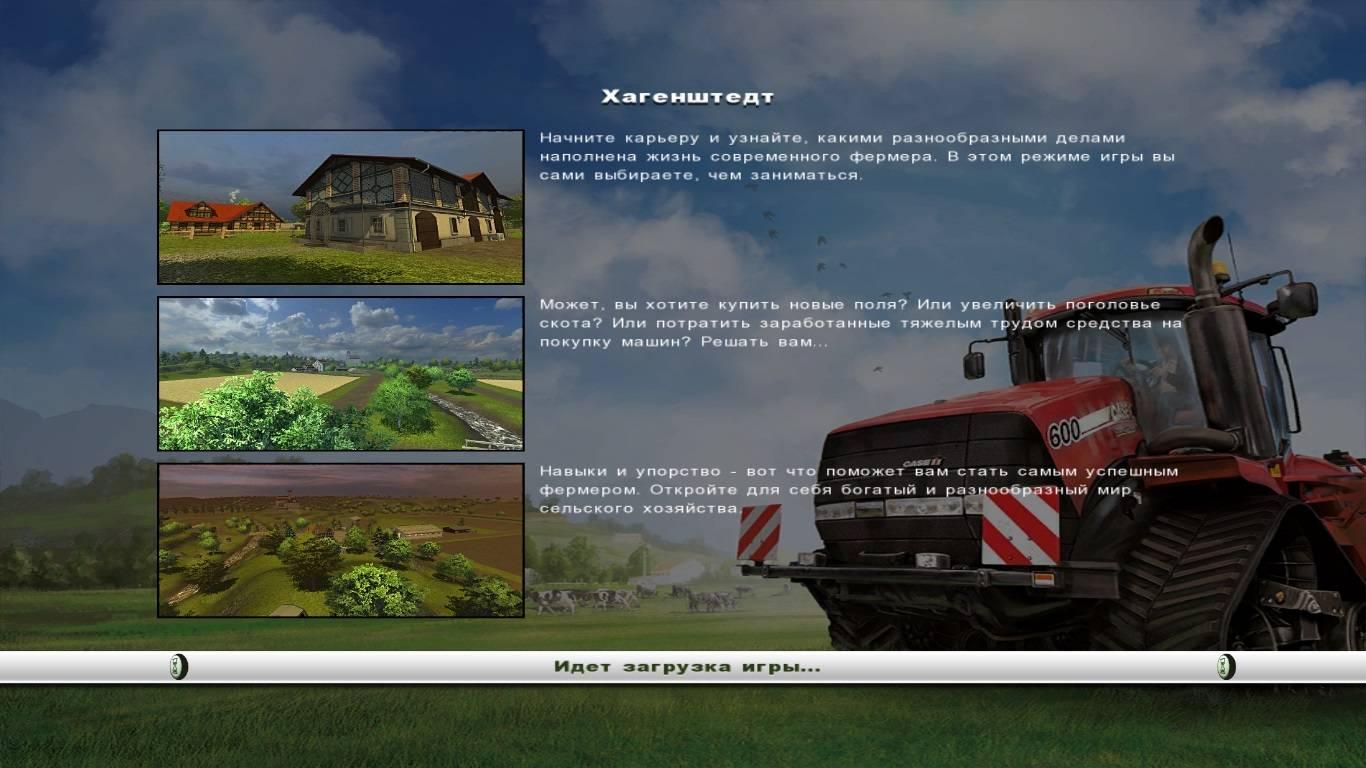 Новые Трактора В Игру Фермер Симулятор