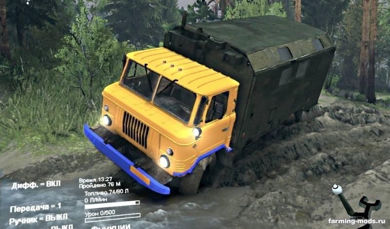 "Мод ""GAZ 66 Yellow"" для Spin Tires 2014"