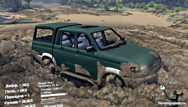 "Мод ""UAZ 23632Patriot Pickup"" для Spin Tires 2014"