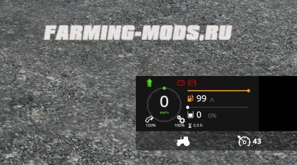 скачать мод на farming simulator 2015 на зажигание
