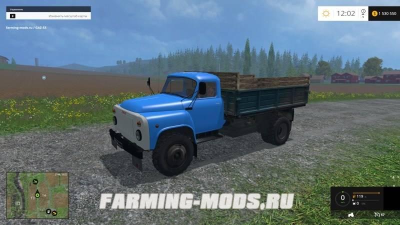 скачать моды на фермер симулятор 2015 на газ - фото 6