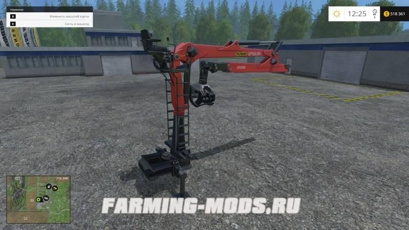 скачать мод для леса для farming simulator 2015