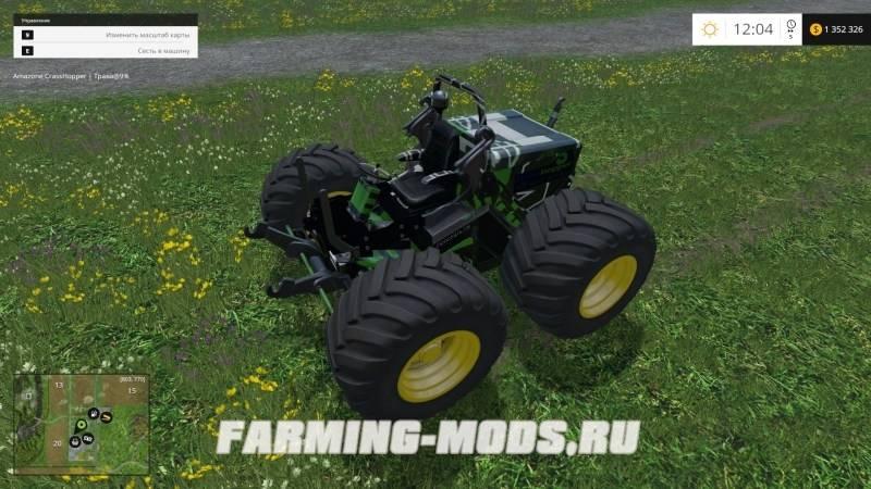 Скачать моды для фермер симулятор 2018 танк