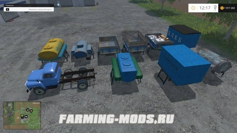 скачать мод газ для фермер симулятор 2015