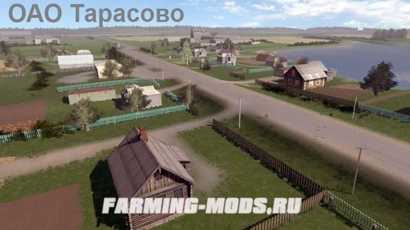 Скачать мод черкащина для farming simulator 2018