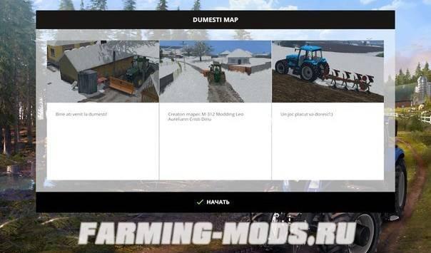 скачать мод для Farming Simulator 2015 на зиму - фото 10