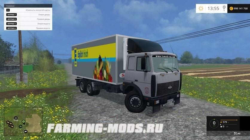 Скачать Машины для Farming Simulator 2013