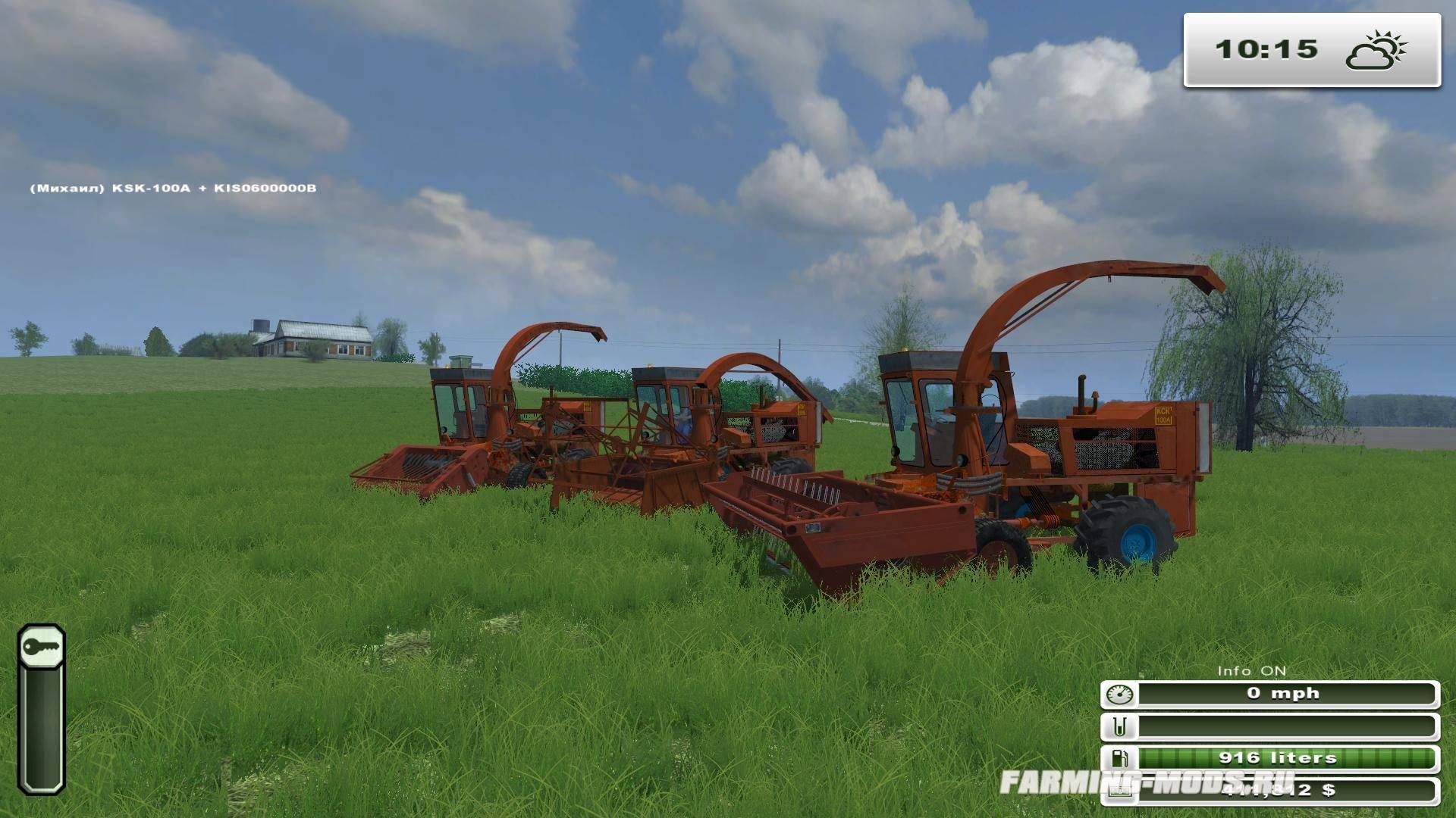 Мод на Farming 2013