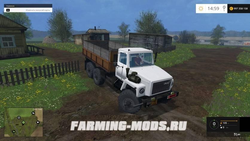 скачать мод для Farming Simulator 2015 газон - фото 6