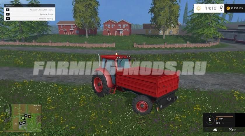 скачать мод на фермер симулятор 2015 на советские трактора