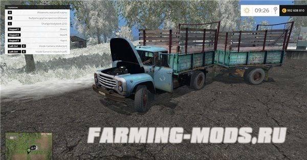 скачать мод для Farming Simulator 2015 зил - фото 7