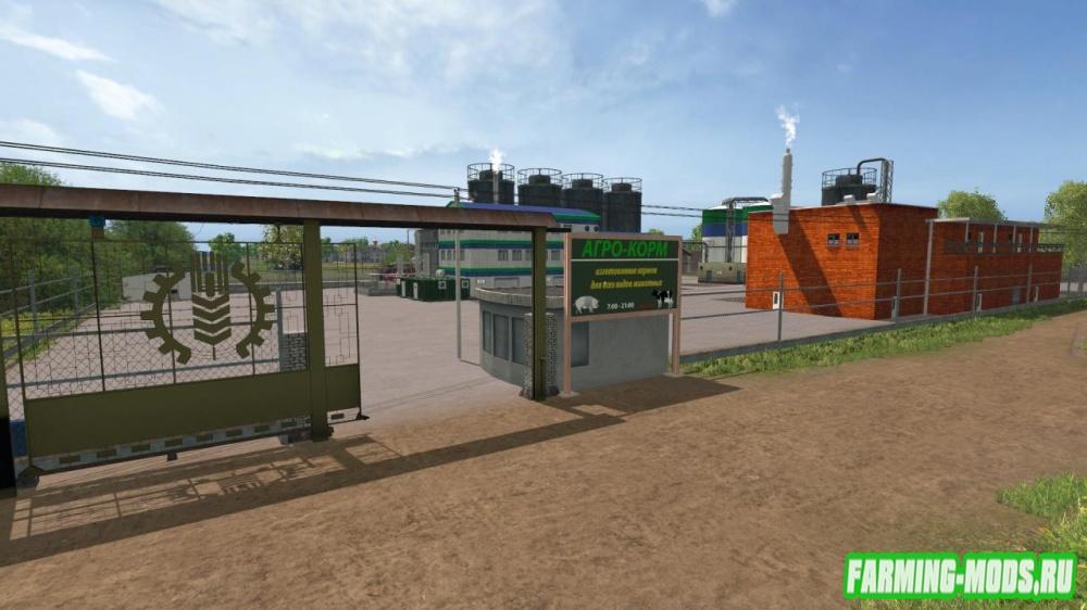 скачать моды для farming simulator 2015 для песка
