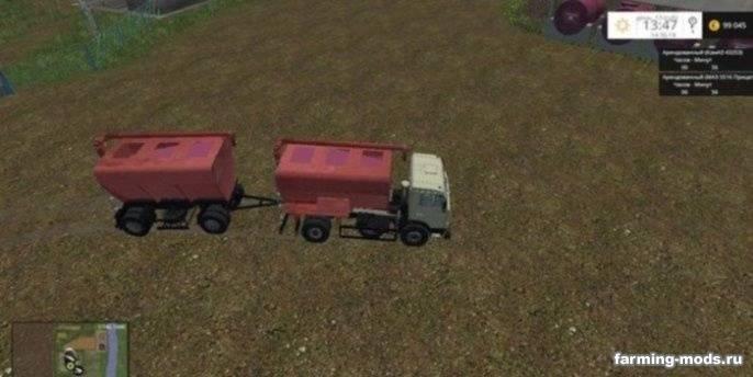 скачать мод заправщик сеялок для Farming Simulator 2015 - фото 5