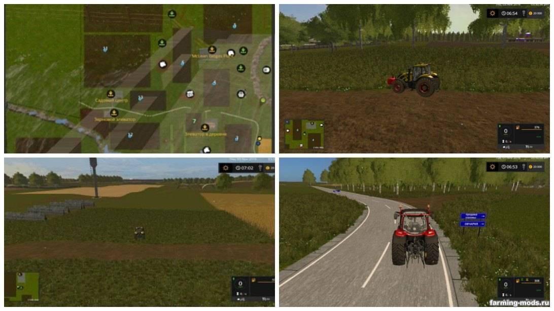 Скачать моды игры farming simulator 2017