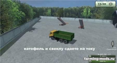 Колхоз ДРУЖБА