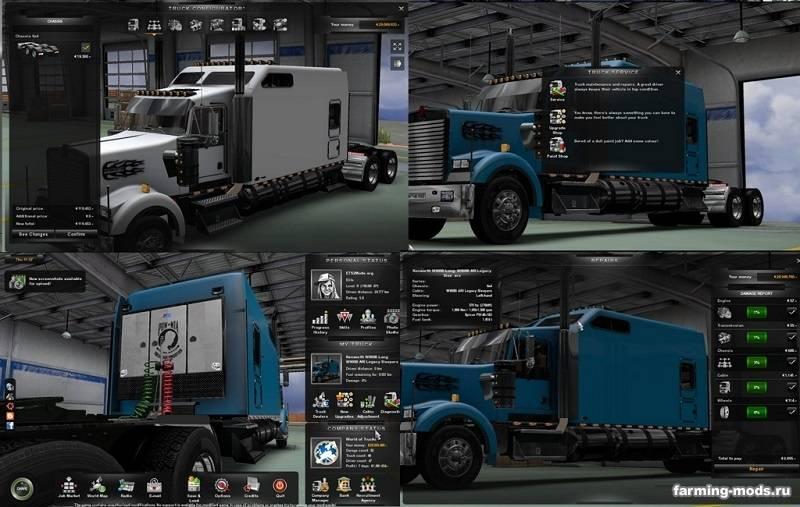 Мод New menu and workshop background для Euro Truck Simulator 2