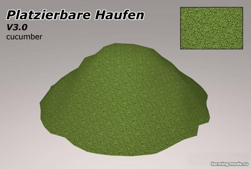 "Мод ""Placeable Pile"" для Farming / Landwirtschafts Simulator 2013"