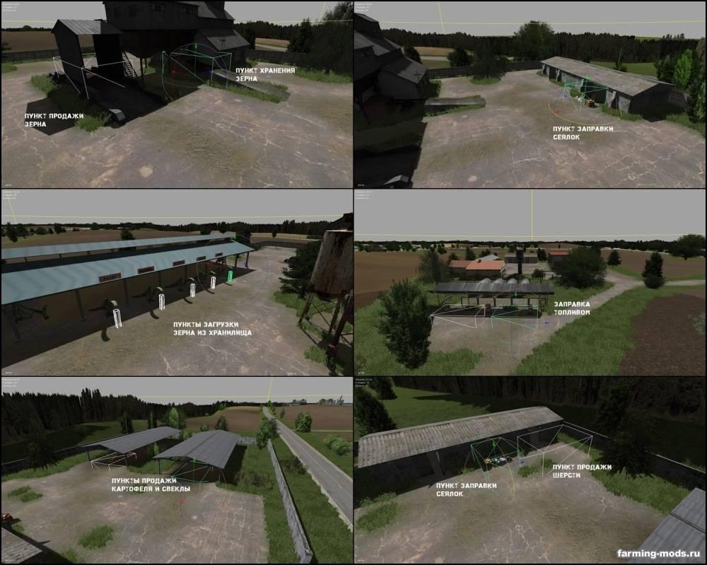 """Мод """"СПК Борки Агро"""" для Farming / Landwirtschafts Simulator 2013"""