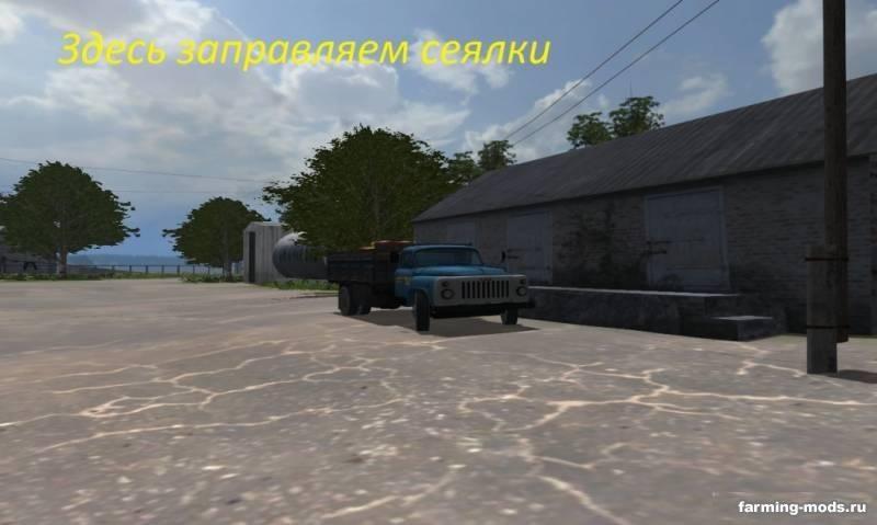 "Мод ""Каліївка"" для Farming / Landwirtschafts Simulator 2013"