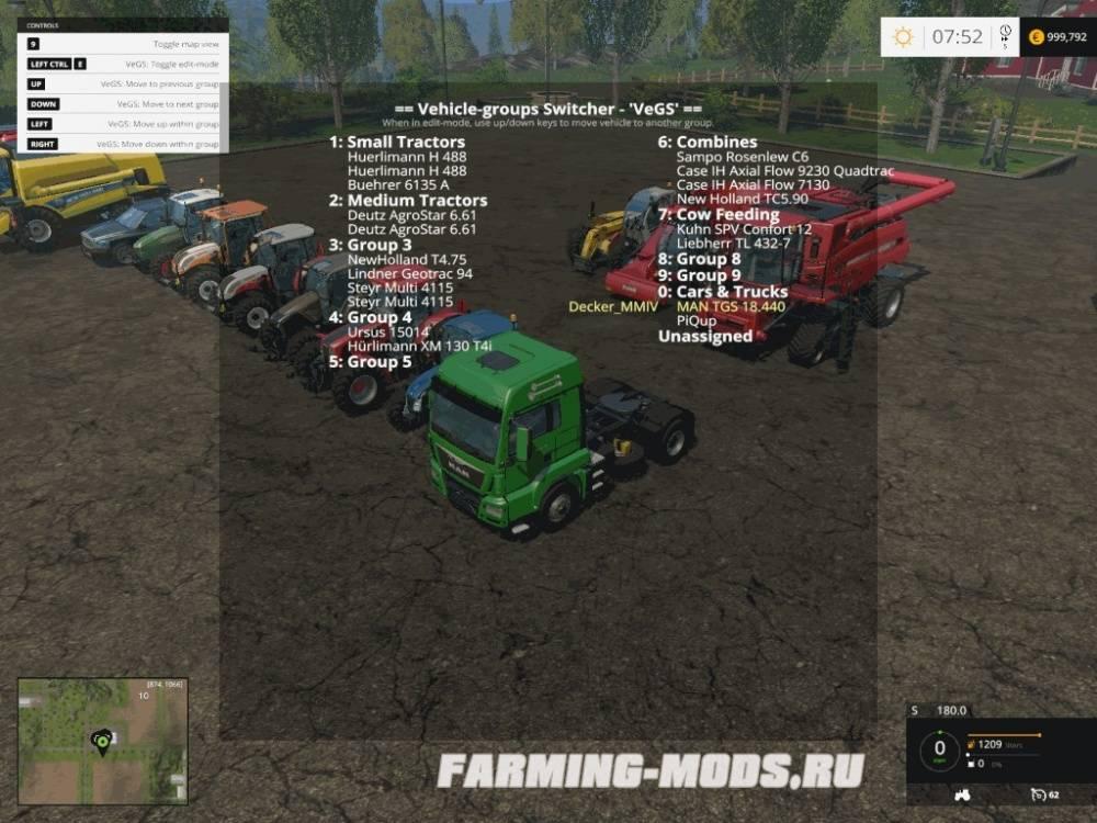 "Мод ""Vehicle Groups Switcher v2.0.2"" для Farming Simulator 2015"