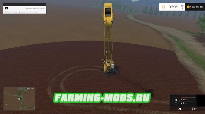 "Мод ""Кран LIEBHERR HS875HD CRAWLER"" для Farming Simulator 2015"