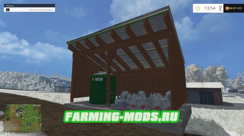 """Мод """"Пункт заправки удобрениями"""" для Farming Simulator 2015"""