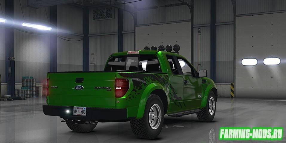 """Мод """"Ford F150 SVT Raptor v 1.1"""" для American Truck Simulator"""