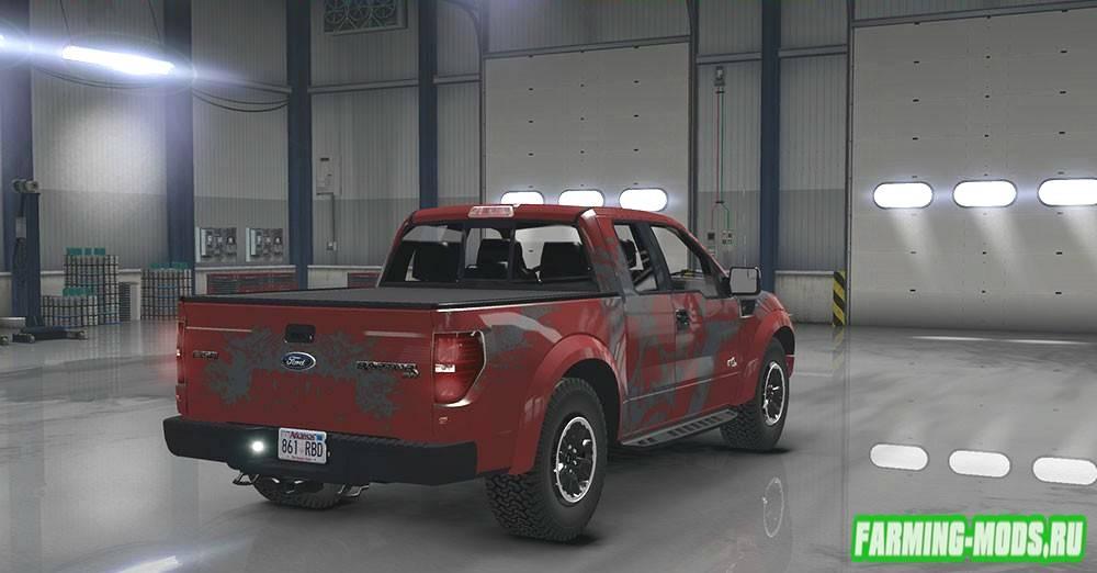 """Мод """"Ford F150 SVT Raptor v 1.2"""" для American Truck Simulator"""