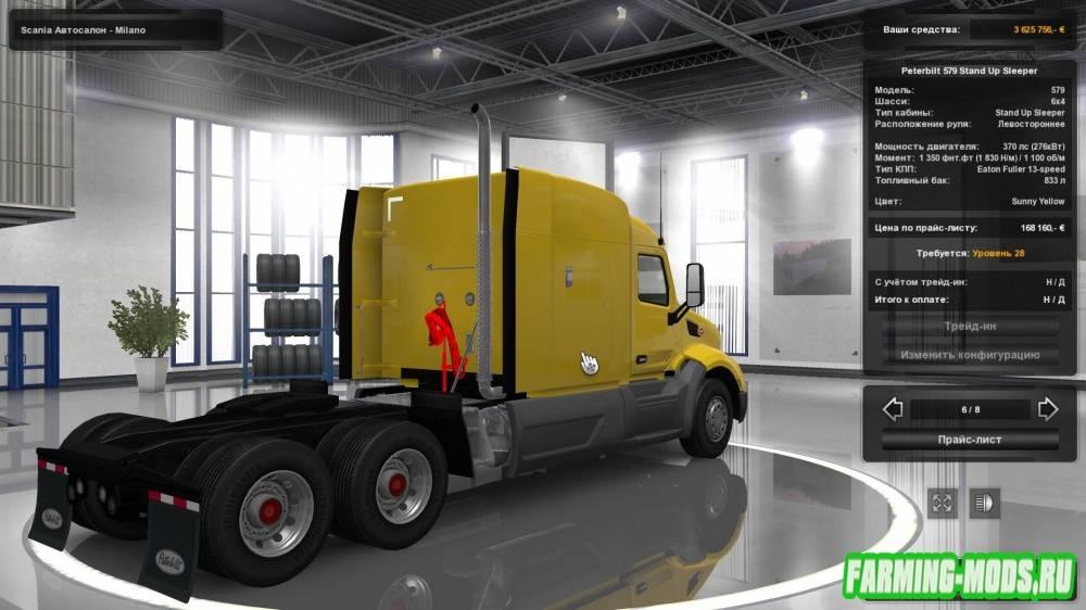 """Мод """"Peterbilt 579 From ATS 1.22"""" для Euro Truck Simulator 2"""
