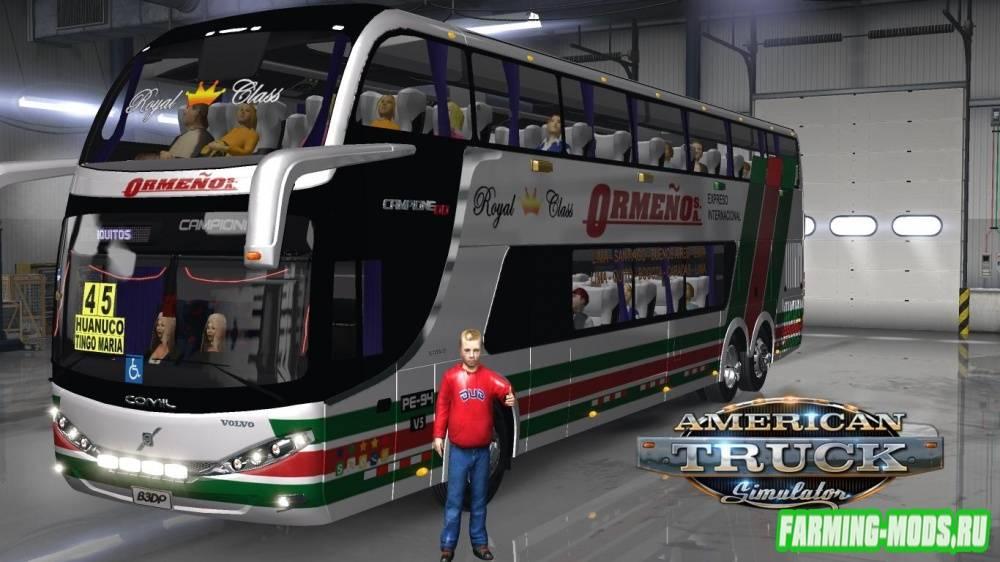 """Мод """"Volvo Comil DD 6x2 V5"""" для American Truck Simulator"""