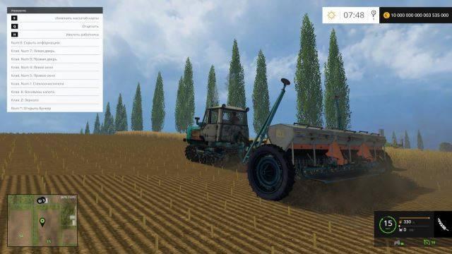 "Мод ""СЗТ 5.4"" для Farming Simulator 2015"