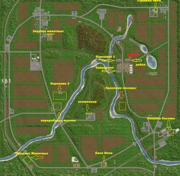 "Мод ""Карта Sosnovka Mix Feeder Final"" для Farming Simulator 2015"