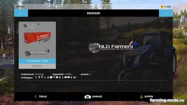 "Мод ""MAN A Helmer B.V. 75m3 v 1.1"" для Farming Simulator 2015"
