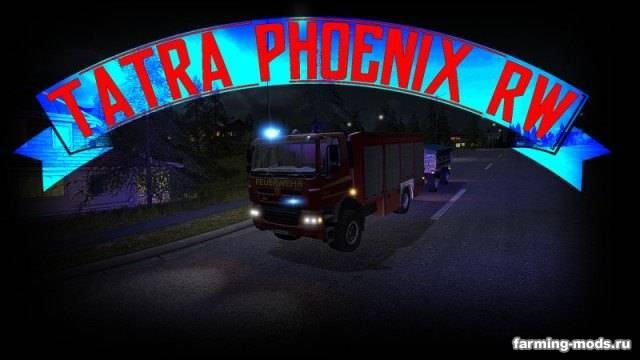 "Мод ""Tatra Phoenix Rustwagen v 1.0"""