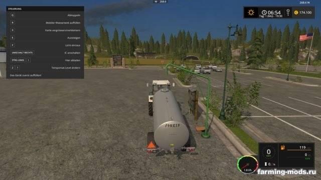 "Мод ""Water pump station v 1.1"""