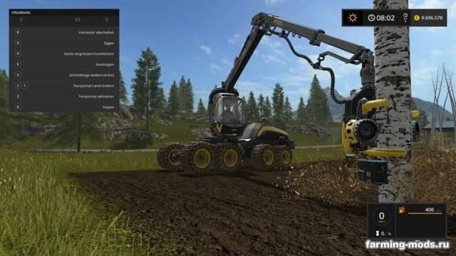 """Мод """"Harvester birch v 1.0"""""""