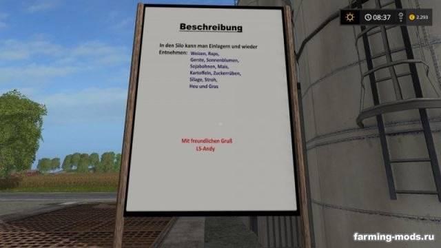 "Мод ""Карта Bornholm 2017 v 1.0"""
