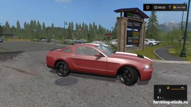 "Мод ""Lizard Road Rage v 1.0"""