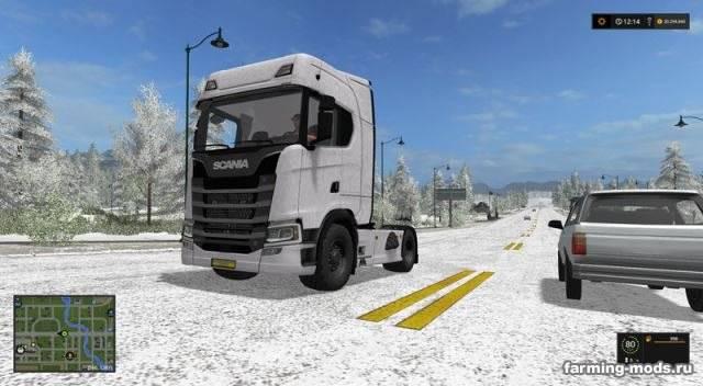 "Мод ""Scania V8 S580 Streamline v 1.0"""