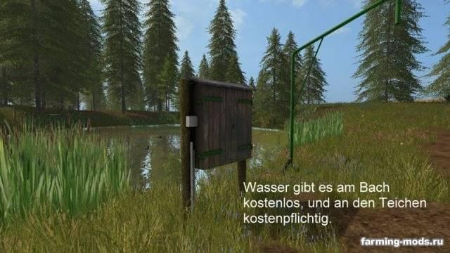 "Мод ""Карта Thuringer Oberland v 1.0"""