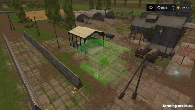 Мод Station de lavage kaercher HDS-C 8/15E v 1.0 для Farming Simulator 2017