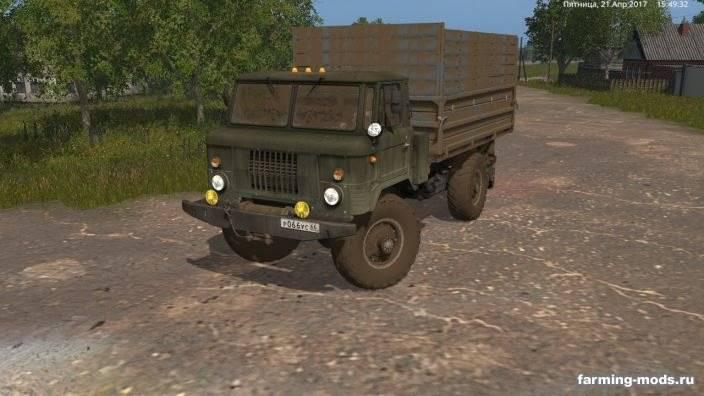 "Мод ""ГАЗ-66 Пак v 1.0"""