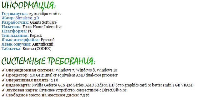 v 1.4.4 + 4 DLC [Big Bud Pack] RePack от xatab и qoob