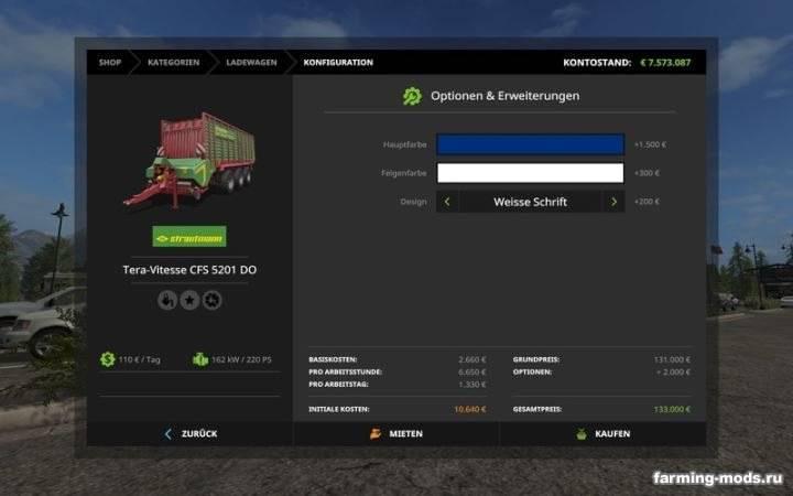 "Мод ""Strautmann Tera Vitesse 5201 DO colorable v 1.0"""