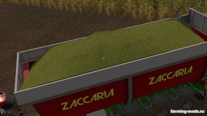 "Мод ""Zaccaria ZAM 200 Dp8 Super Plus v 0.9 """
