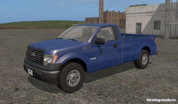 "Мод ""Ford F-150 XLT v 1.0"""