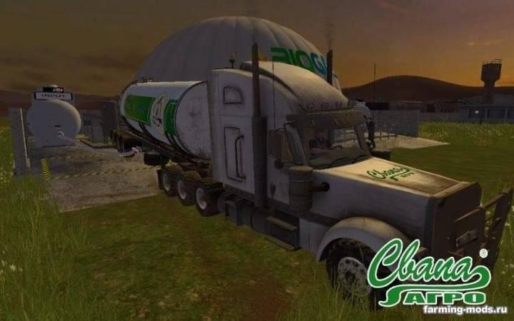 """Мод """"Хранилище для биогаза v 1.0"""""""